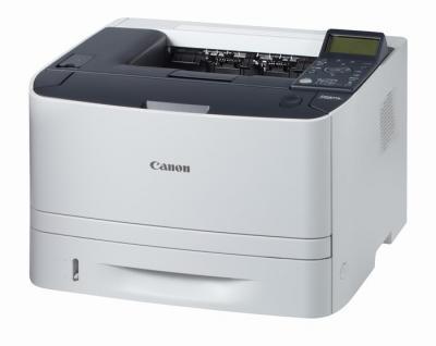 Máy in Cũ Canon LBP6680x