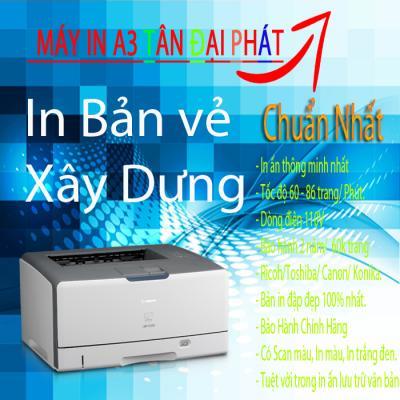 Máy in Cũ HP LaserJET P3015DN