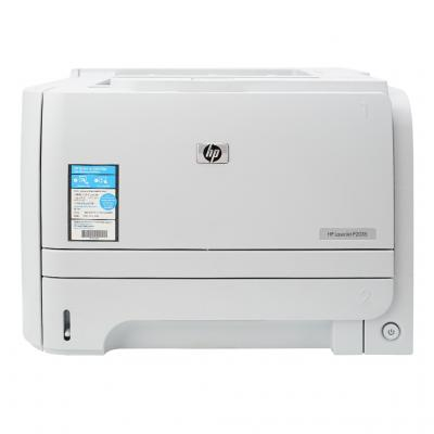 Máy in Cũ HP P2035 (CE461A)