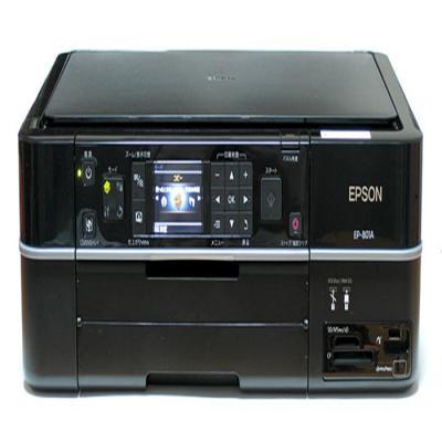 Máy in màu Epson nội địa 802A Nhật