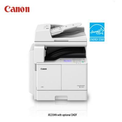 Máy photocopy Canon  ImageRUNNER 2204N siêu tốc hiện đại