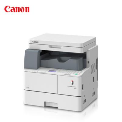 Máy photocopy PHOTOCOPY IR 1435 cao cấp hiện đại