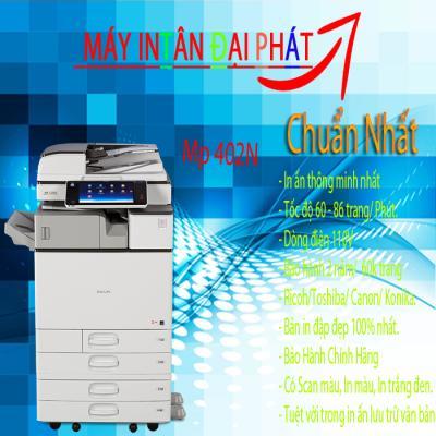 Máy photocopy PHOTOCOPY IR ADV C5540I hiện đại