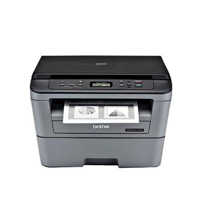 Brother DCP-L2520D